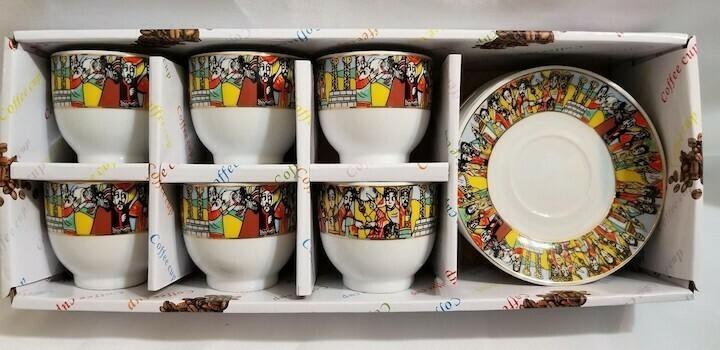 12 pcs Saba Coffee Cups & Saucers with Handle