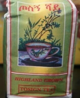 ጦስኝ ሻይ ቅጠል Tosgn tea leaf