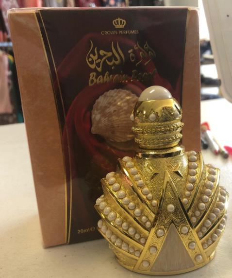 Al-Rehab Bahrain Pearl Perfume