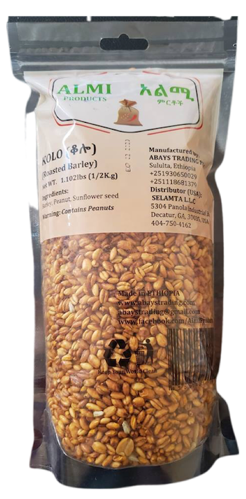 Toasted grains snack (Almi qolo) 1.102lbs