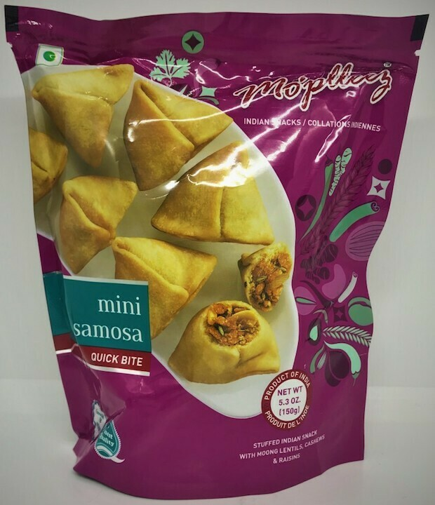 ሳምቡሳ Moplleez mini samosa  5.3oz