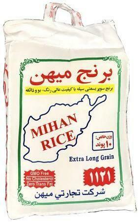 Mihan super basmati sella rice