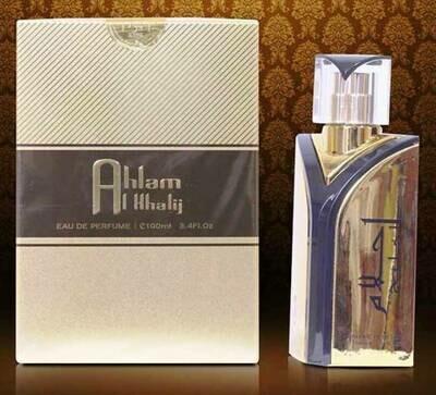 Ahlam Al  Khalij perfume