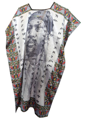 Emperor Menelik II with Amharic fidel for men