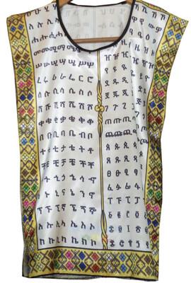 All Amharic fidel for women