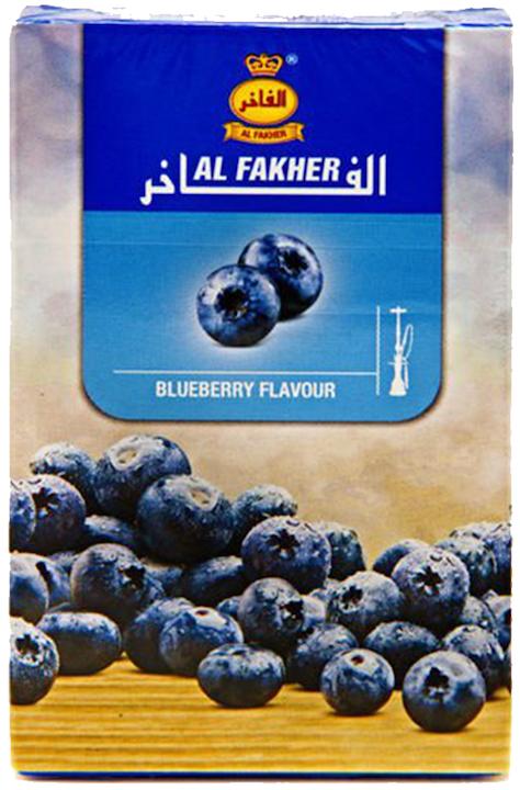 Al Fakher Blueberry Flavor