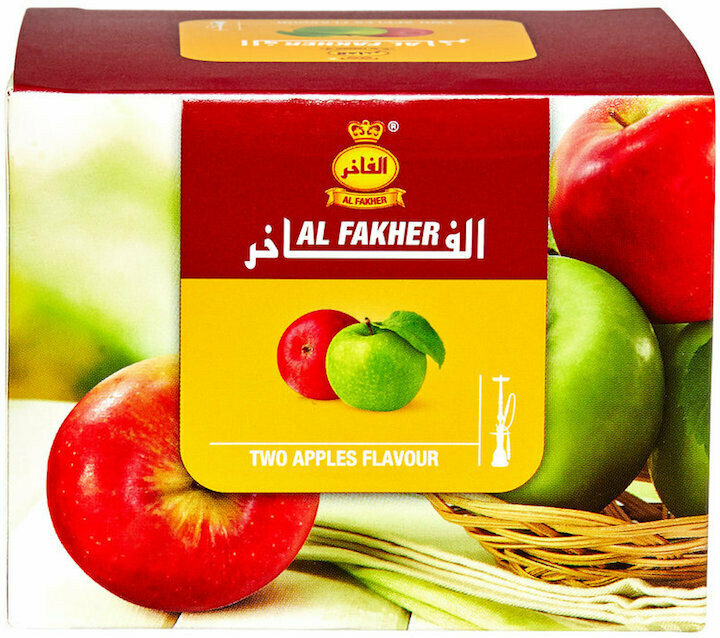 Al Fakher Two Apples Flavor