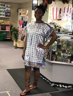 All Amharic Fidel Alphabet T-Shirt Dress