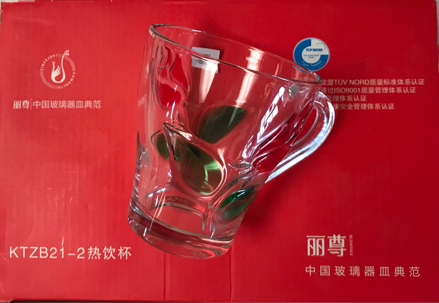 Hot Drink Glass 6 Pieces