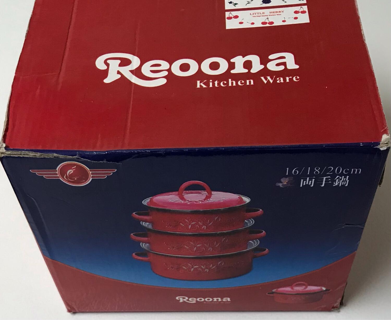 4 pcs Reoona Kitchenware