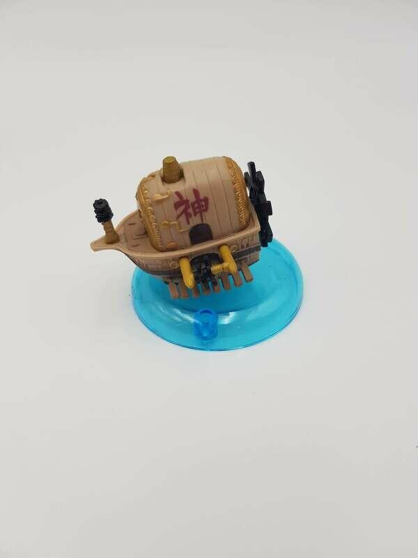 Maxim's ark
