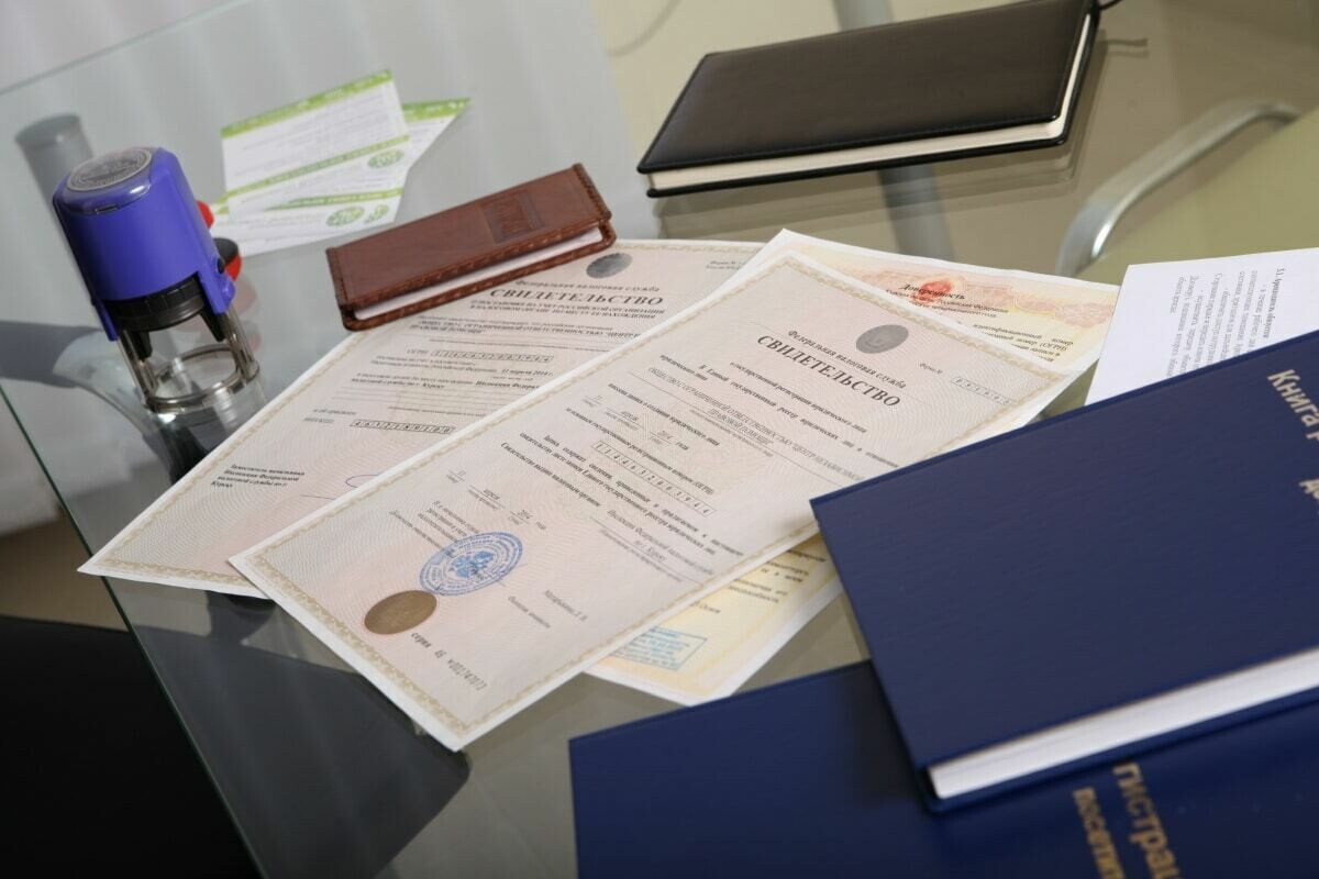 Регистрация, ликвидация предприятий