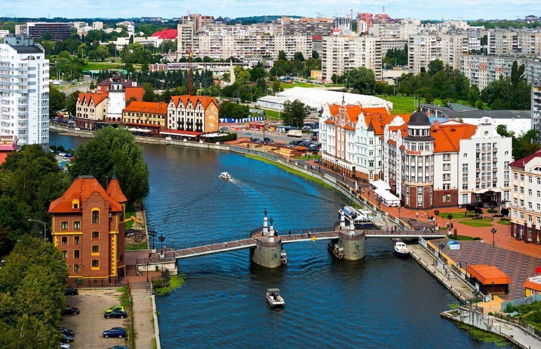 Калининград купить базу данных компаний