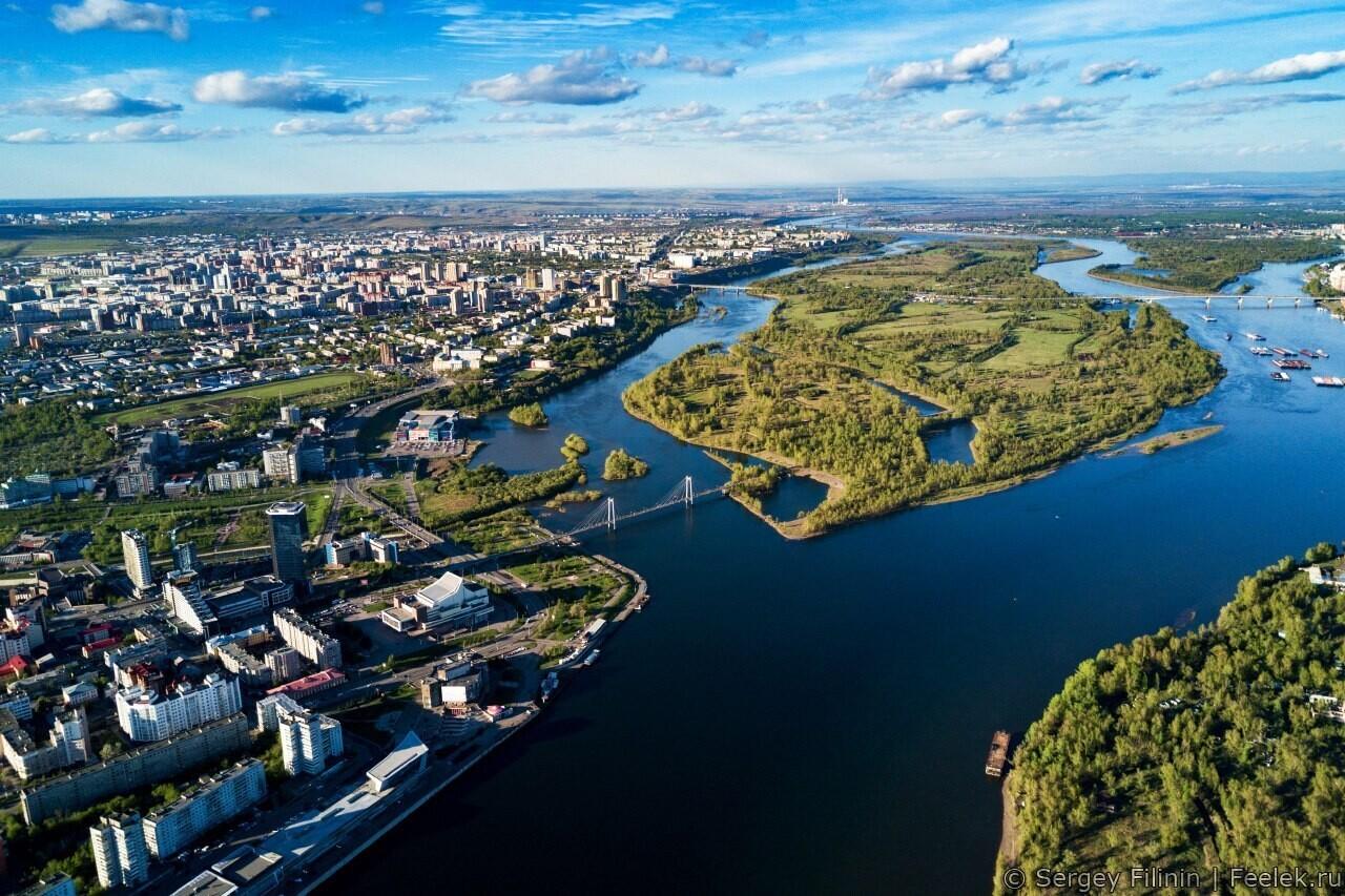 Красноярск купить базу данных компаний