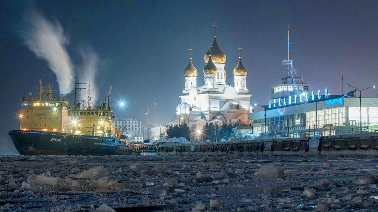 Архангельск купить базу данных