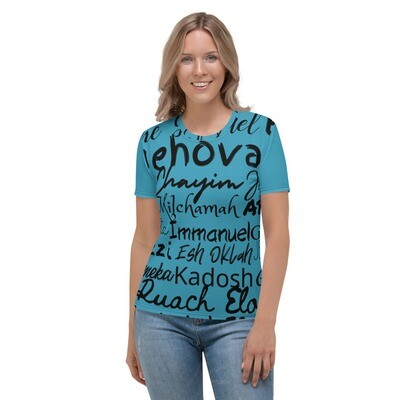 HIS name Women's T-shirt