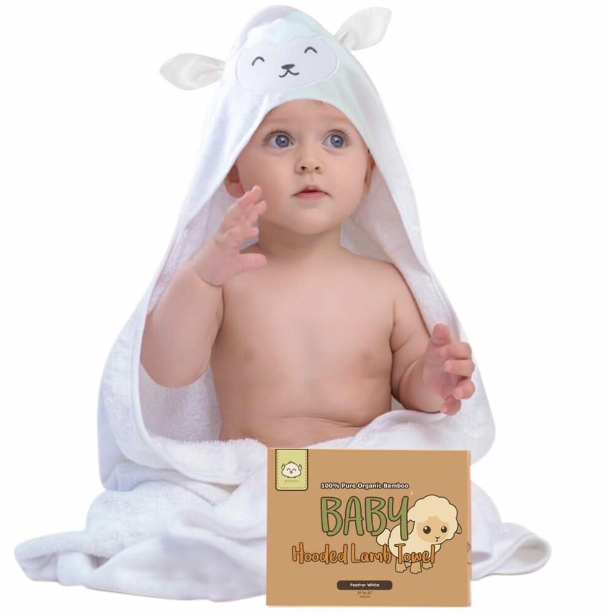 Hooded Towel - Lamb, Organic Bamboo