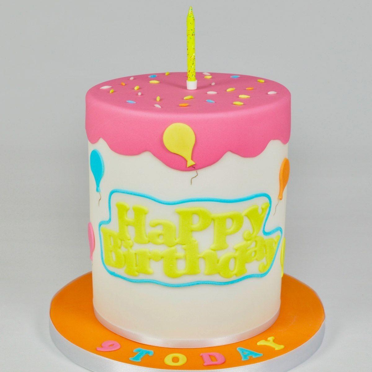SALE!!! FMM Curved Words Cutter 'Happy Birthday' Cutter - Κουπ πατ 'Happy Birthday'