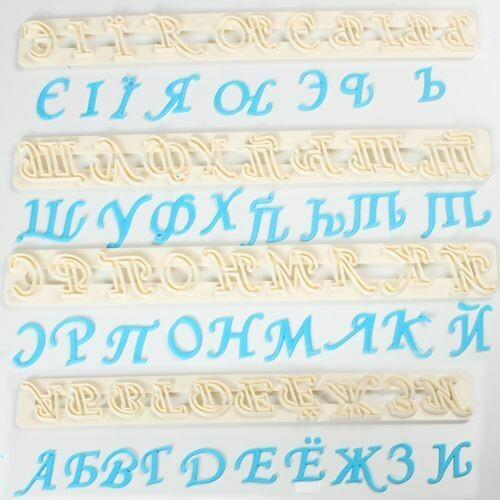SALE!!! FMM Alphabet Tappit -RUSSIAN - Κουπ πατ Ρώσικο αλφάβητο