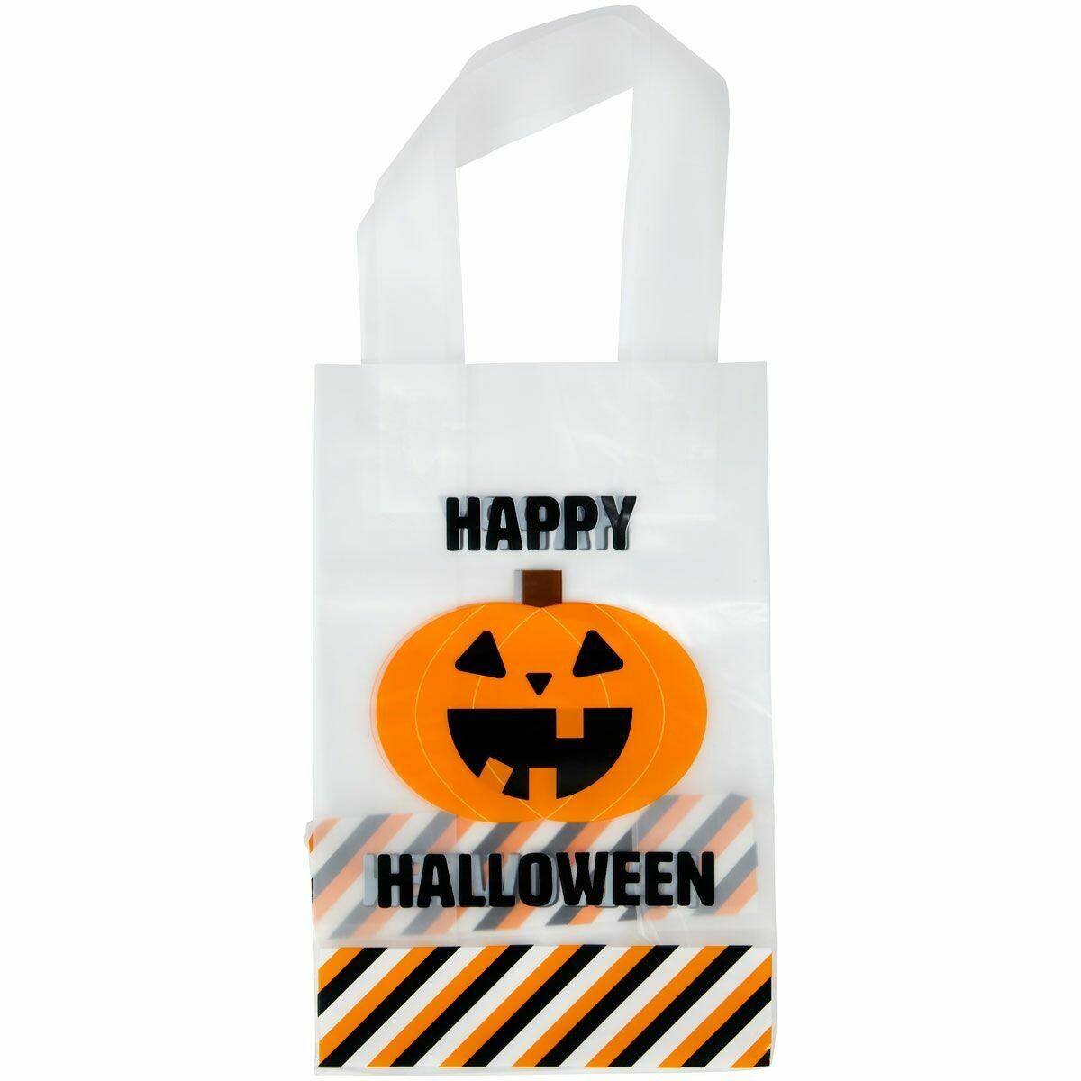 Wilton Halloween Treat Bags HAPPY HALLOWEEN  10τεμ Σακουλάκια για γλυκά με θέμα το Halloween