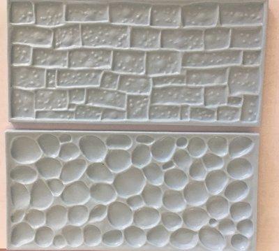 #Pan Decor - Impression Mats Set of 2 Cobblestone & Stone - Σετ 2τεμ Ανάγλυφα Πατάκια Πλακόστρωτο & Πέτρα - 10x8εκ