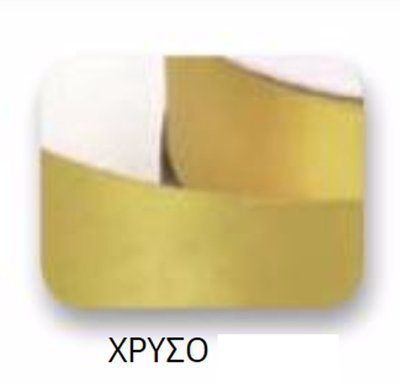Ribbons - 15mm Satin Ribbon Gold 50m - Κορδέλα Σατέν Χρυσή
