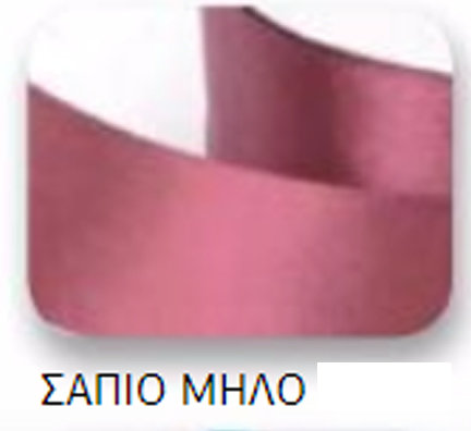 Ribbons - 3.5mm Satin Ribbon Dusky Pink Double Faced 100m - Κορδέλα Σατέν Διπλής Όψης Σάπιο Μήλο