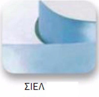 Ribbons - 6.5mm Pale Blue Double Faced Satin Ribbon 100m - Κορδέλα Σατέν Διπλής Όψης Σιέλ