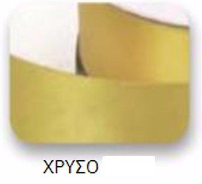 Ribbons - 6.5mm Gold Double Faced Satin Ribbon 100m - Κορδέλα Σατέν Διπλής Όψης Χρυσή
