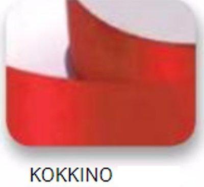 Ribbons - 6.5mm Red Double Faced Satin Ribbon 100m - Κορδέλα Σατέν Διπλής Όψης Κόκκινη