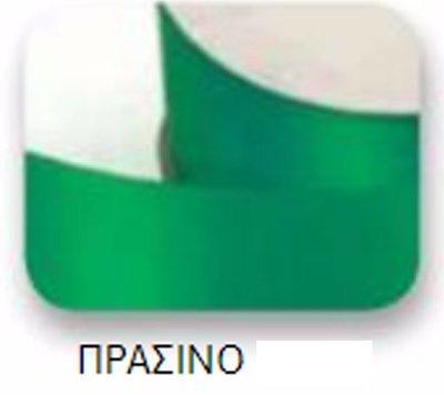 Ribbons - 6.5mm GREEN Satin Ribbon Double Faced 100m - Κορδέλα Σατέν Διπλής Όψης Πράσινη