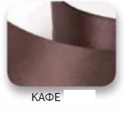 Ribbons - 3.5mm Satin Ribbon Brown Double Faced 100m - Κορδέλα Σατέν Διπλής Όψης Καφέ