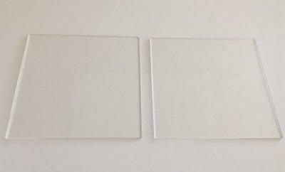 Cakes By Samantha Ganaching Plates -SQUARE 20cm Τετράγωνες Βάσεις/Πιάτα  για Επικάλυψη Τούρτας με Γκανάς -20εκ -2 τεμ