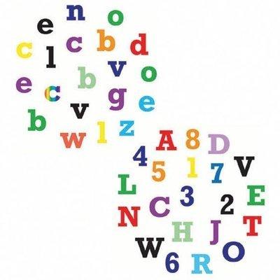 FMM Alphabet Tappit -SIMPLE -LOWERCASE - Κουπ πατ Λατινικό Αλφάβητο -Μικρά Γράμματα