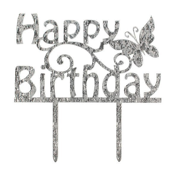 Cake Star Topper -METALLIC SILVER 'Happy Birthday' -Τόπερ Τούρτας Ασημί Μεταλλικό