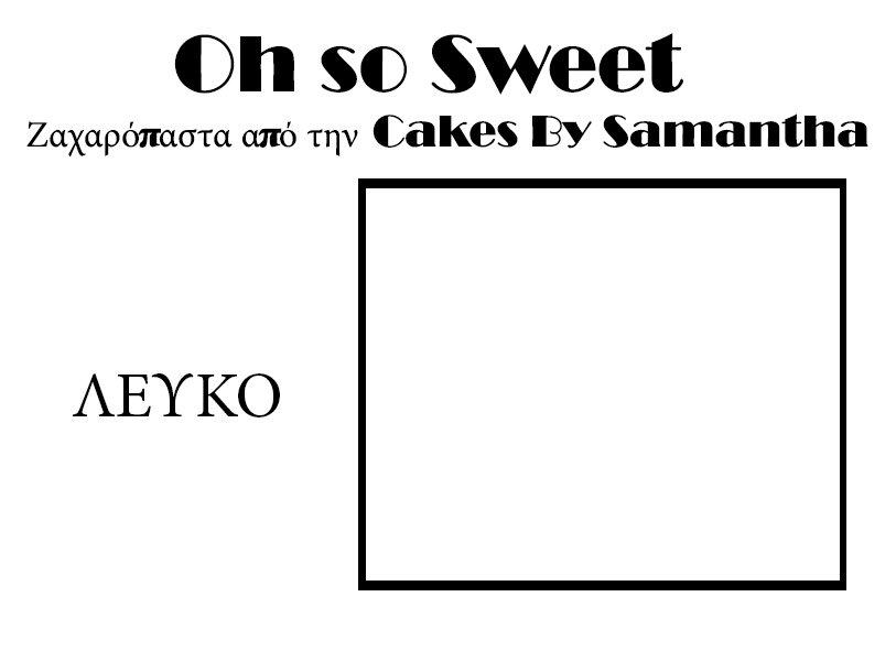 Ζαχαρόπαστα 'Oh So Sweet' από την Cakes By Samantha 1 Κιλό -WHITE -ΛΕΥΚΟ
