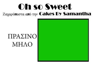 Ζαχαρόπαστα 'Oh So Sweet' από την Cakes By Samantha 1 Κιλό -APPLE GREEN -ΠΡΑΣΙΝΟ ΜΗΛΟ