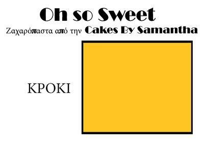Ζαχαρόπαστα 'Oh So Sweet' από την Cakes By Samantha 500γρ -EGG YELLOW -ΚΡΟΚΙ