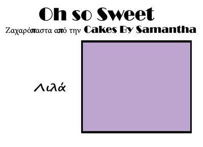 Ζαχαρόπαστα 'Oh So Sweet' από την Cakes By Samantha 500γρ -LILAC -ΛΙΛΑ