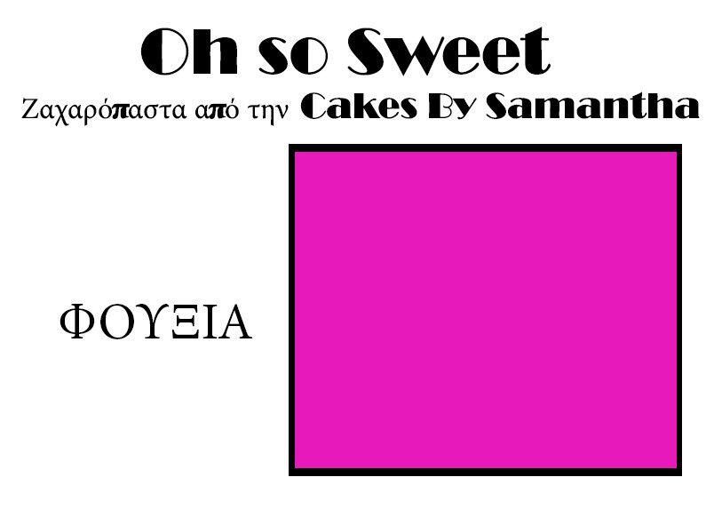 Ζαχαρόπαστα 'Oh So Sweet' από την Cakes By Samantha 250γρ -FUCHSIΑ -ΦΟΥΞΙΑ