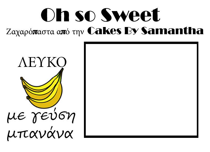 Ζαχαρόπαστα 'Oh So Sweet' από την Cakes By Samantha ΛΕΥΚΟ με ΓΕΥΣΗ ΜΠΑΝΑΝΑ 500γρ