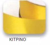 Ribbons - 6.5mm Yellow Double Faced Satin Ribbon 100m - Κορδέλα Σατέν Διπλής Όψης Κίτρινη