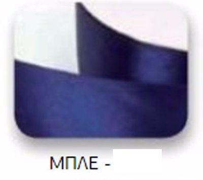 Ribbons - 6.5mm Navy Blue Double Faced Satin Ribbon 100m - Κορδέλα Σατέν Διπλής Όψης Ναυτικό Μπλε