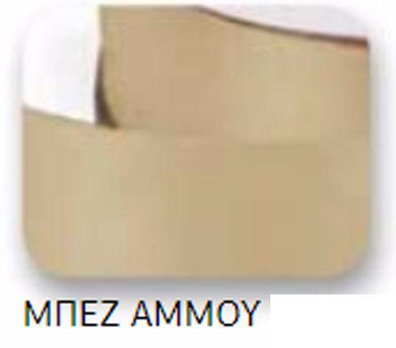 SALE!!! Ribbons - 6.5mm Beige Sand Double Faced Satin Ribbon 100m - Κορδέλα Σατέν Διπλής Όψης Μπεζ