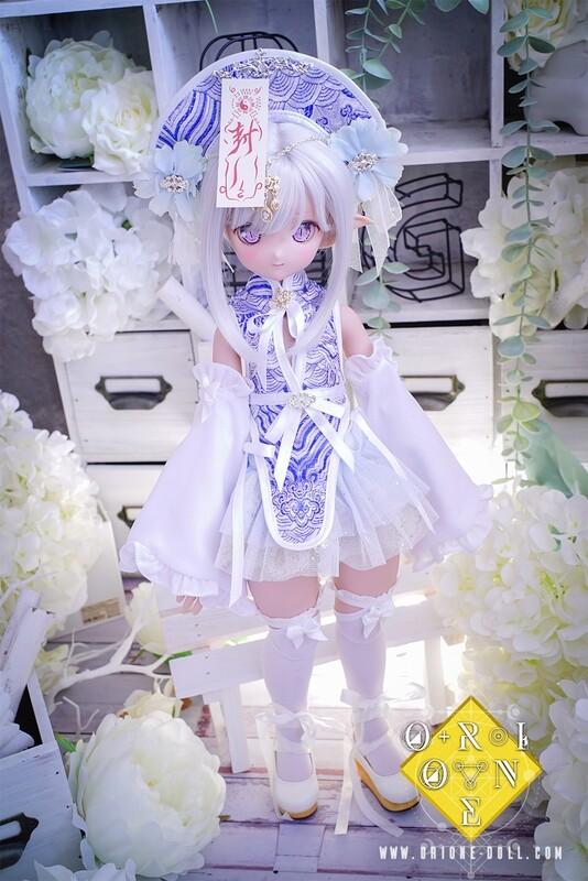 [MDD/ MDD moshiashi] Jiangshi Set (White)