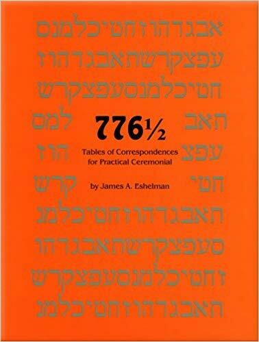 776 1/2: Tables for Practical Ceremonial by James Eshelman