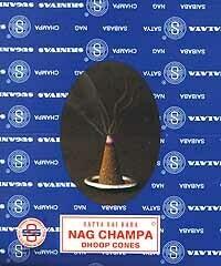 Nag Champa Cones Satya Sai Baba
