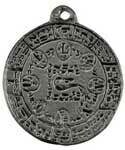 Antiquelis Seal talsiman