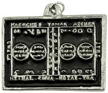 SM Seal of Earth pendant