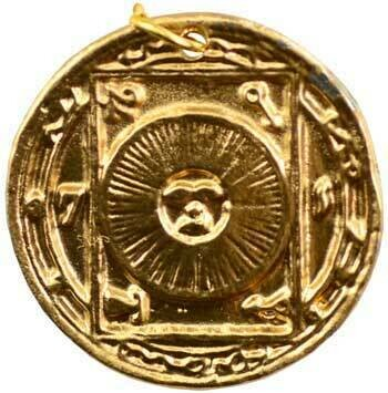 Provide Invisibility amulet